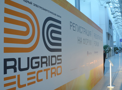 «Rugrids-Electro»: ярмарка инноваций